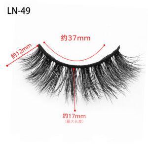 eyelash wholesale distributor ln49