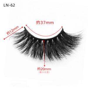 cheap mink lashes ln62
