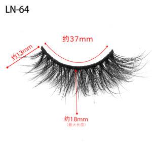 good mink eyelashes vendors ln64